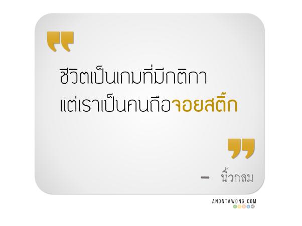 20150225_Joystick