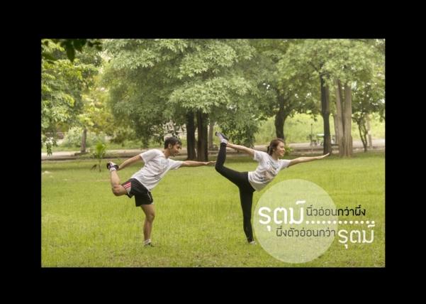 Pic3_Yoga