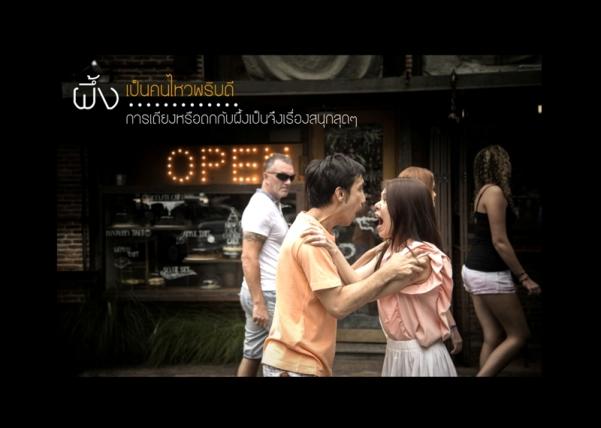 R9.CrazyPeung