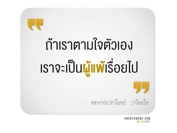 20150304_SpoilYourself