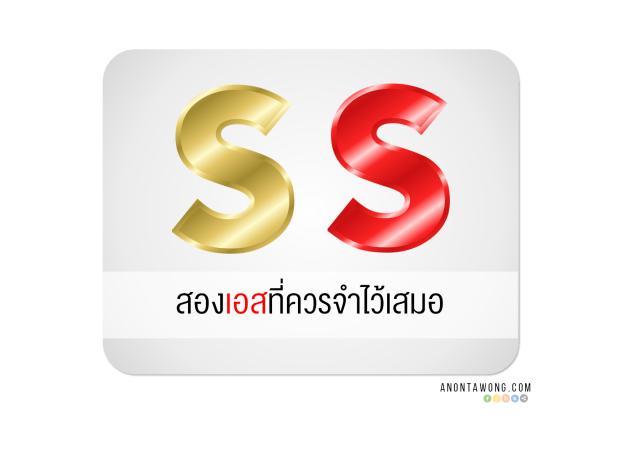 20150305_2S