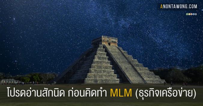 20150309_MLM