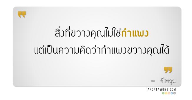 20150325_wall