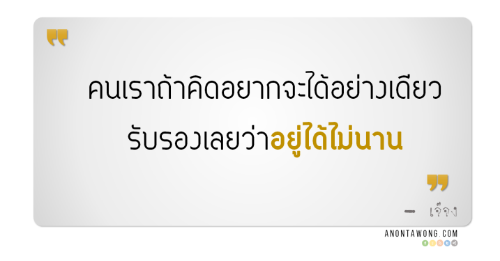 20150329_GiveAndTake