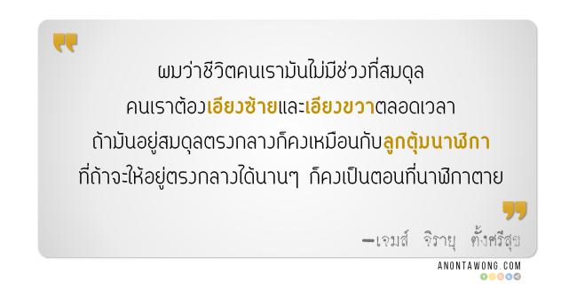 20150403_WorkLifebalance