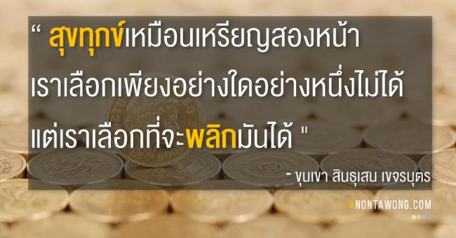 20150425_Coin