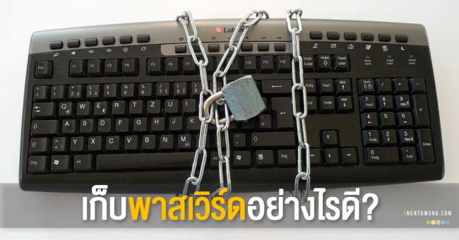 20150505_Password