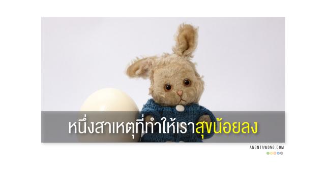 20150704_LessHappy