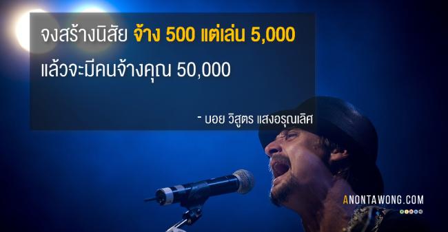 20150530_500_5000
