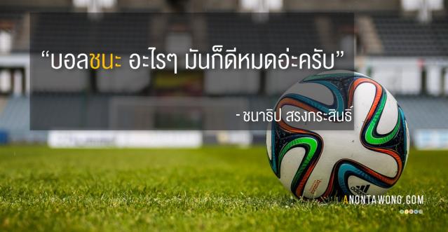 20150617_Winning