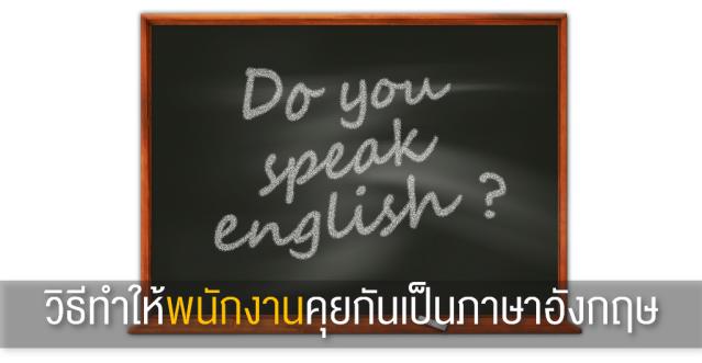 20150618_SpeakEnglish