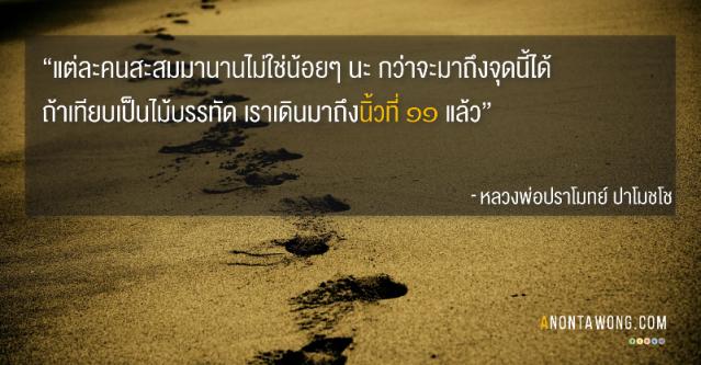 20150730_11Inch