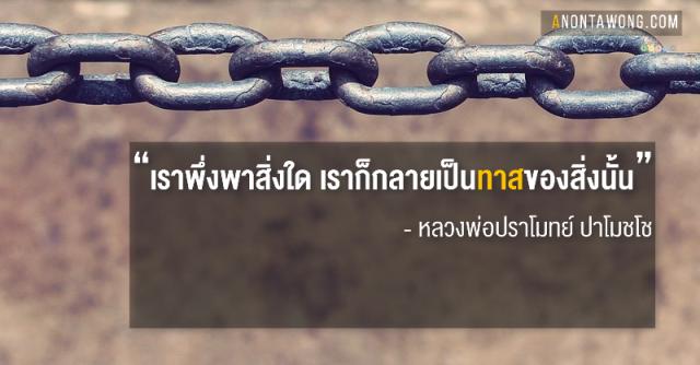 20150901_Slave