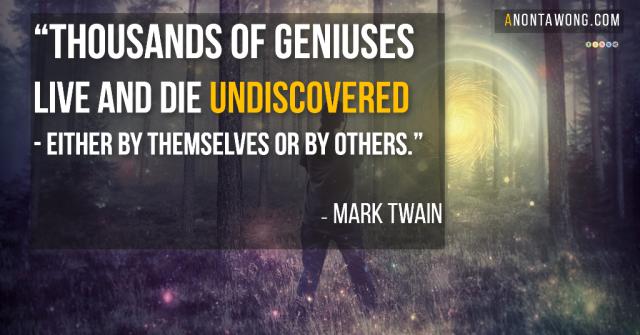 20150920_Geniuses