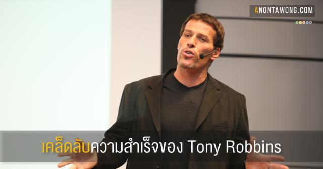 20151006_Tony