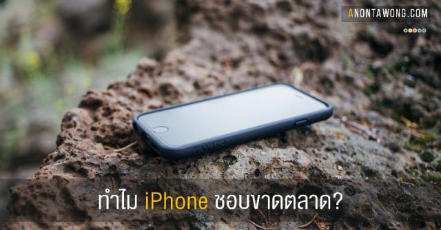 20151102_iPhone
