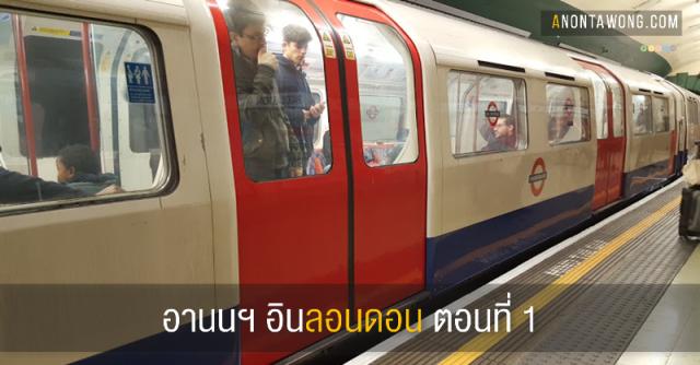 20151116_London1
