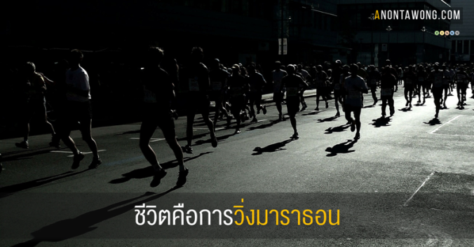 20151126_Marathon
