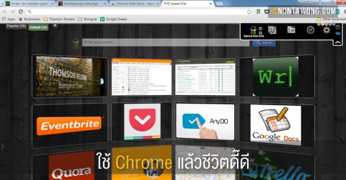 20151121_Chrome
