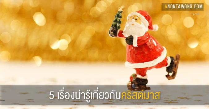 20151225_Christmas