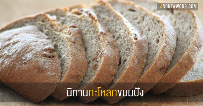 20160115_Bread