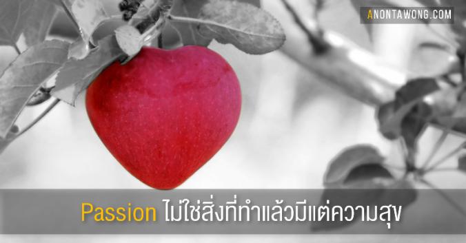 20160214_Passion