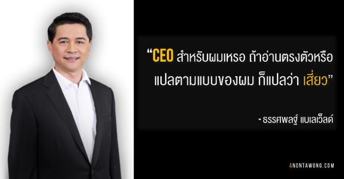 20160228_CEO