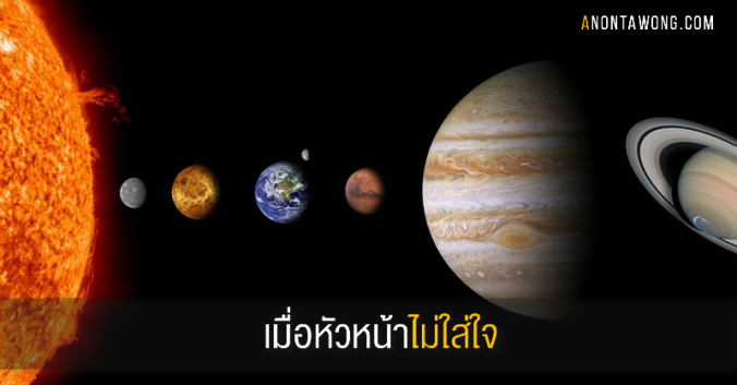 20160525_planet