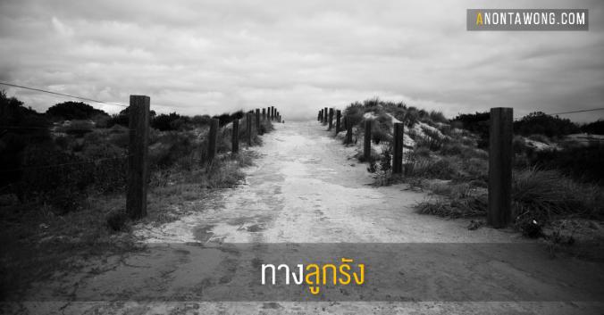 201606216_roads
