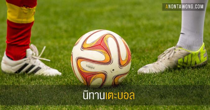 20160719_football