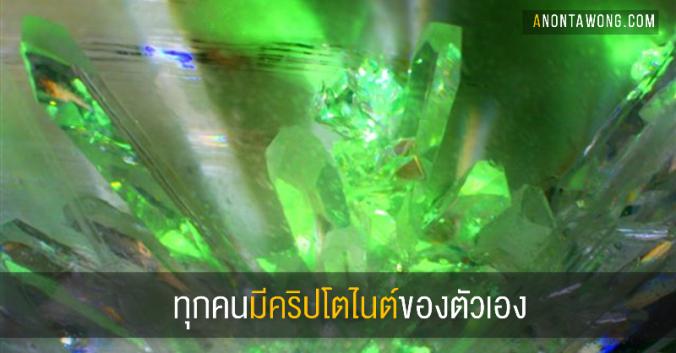 20160905_Kryptonite