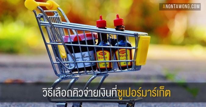 20160913_supermarket
