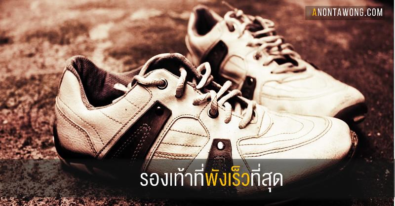 20161027_shoes