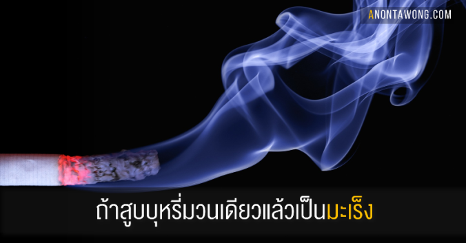 20161204_onecigarette
