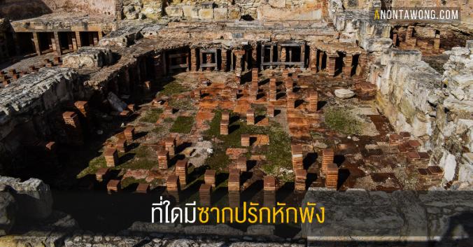 20170425_ruins