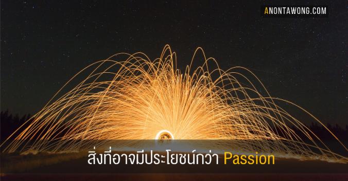 20101021_passion