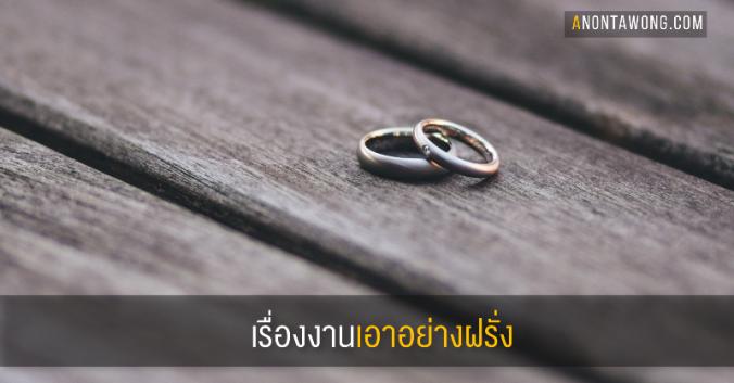 20171210_thaifarang