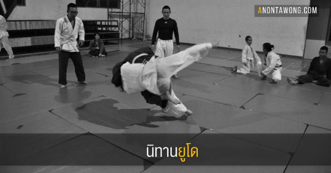 20180413_judo