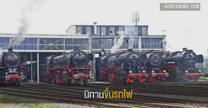 20180426_train