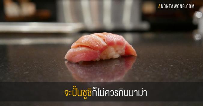 20180603_sushi_mama