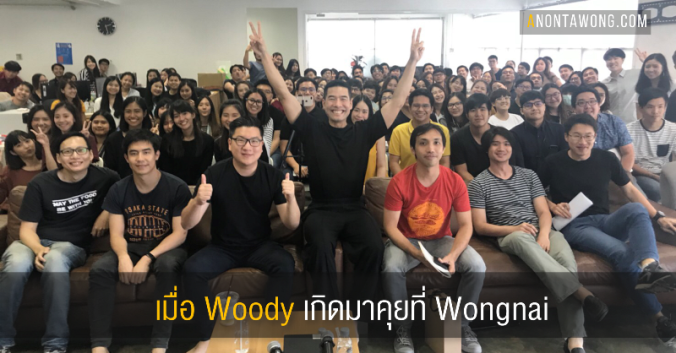 20180610_woodywongnai