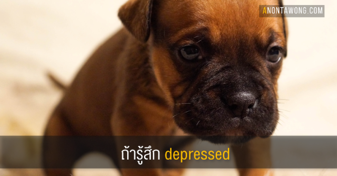 20190109_depressed