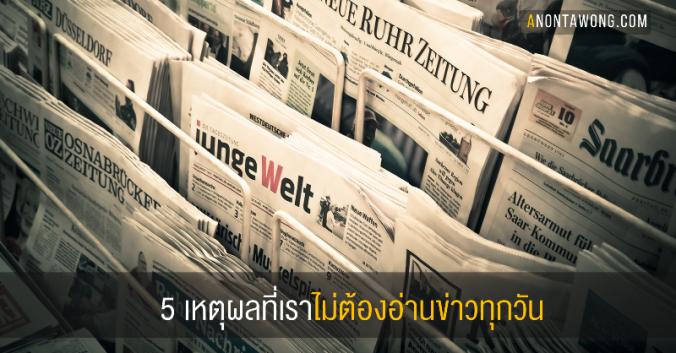 20190121_news