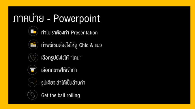 storytellingwithpowerpoint_rut20190911b