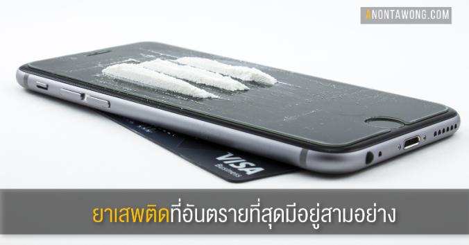 20190303_drug
