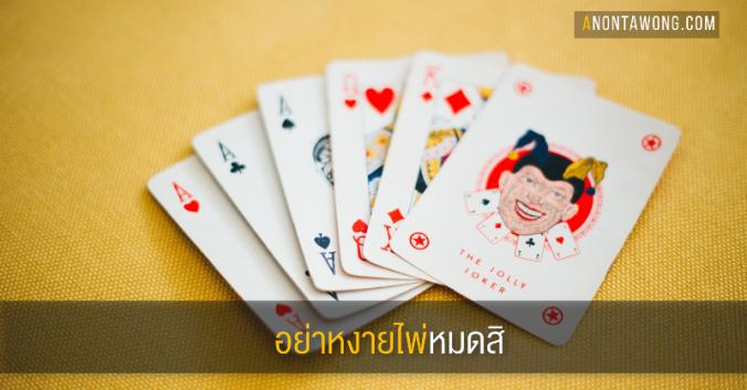 20190310_cards