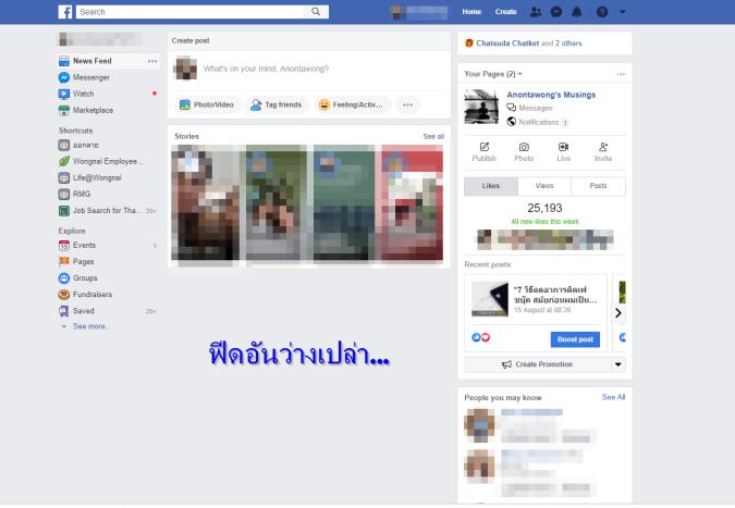 2562-08-15 08_28_53-Facebook